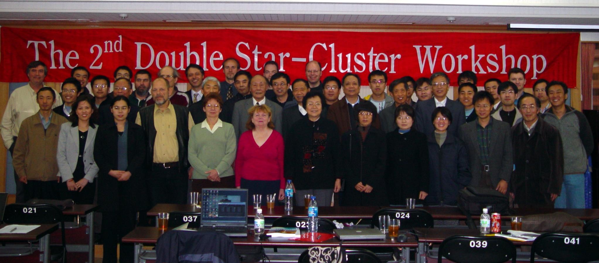 1567218056442-2nd-DSP-CLUSTER-workshop.jpg
